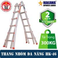 Thang Nhôm Gấp Đa Năng HAKAWA HK-46