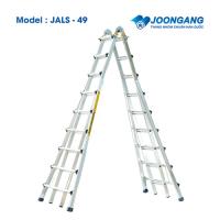 Thang nhôm Hàn quốc Joongang JALS-49